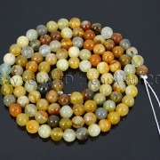 Natural-Flower-Jade-Gemstone-Round-Loose-Beads-155039039-4mm-6mm-8mm-10mm-12mm-371824999752-0688
