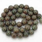 Natural-Kasgar-Garnet-Jasper-Gemstone-Round-Spacer-Beads-155039039-4mm-6mm-8mm-10mm-371881869677-55c7